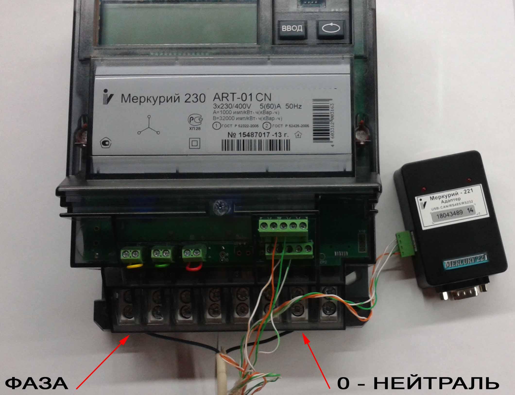 Схема подключения счетчика меркурий 230 фото 19